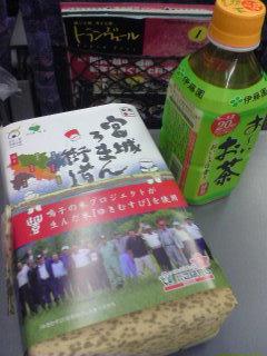 ■2010/1/1(金) 初・駅弁 / 6:35pm