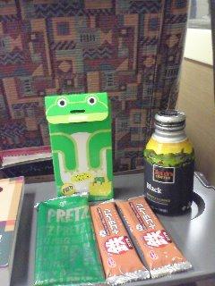 ■2010/5/23(日) 一人宴会 / 3:50pm