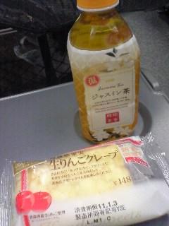 ■2011/1/1(土)なんだってぇ〜 / 4:50pm