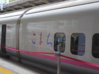 ■2011/8/5(金) 田舎っぺ?/ 10:25am