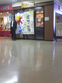 ■2011/09/04(日) あやすい / 4:10pm
