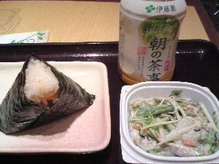 ■2011/12/15(木) 一人朝ごはん / 9:10am