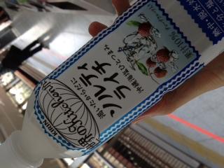 ■2012/8/28. 熱中症予防 /. 11:00am