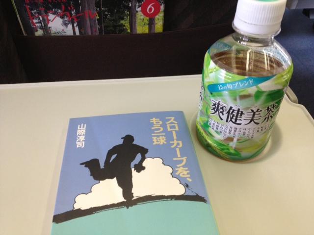 ■2013/06/2(日) 仙台へ / 11:00am